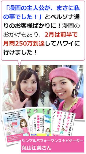 葉山さん290 2019-04-09 9.37.21.png