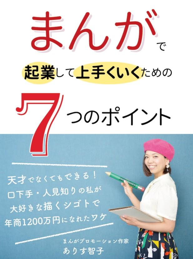 acdmhyoushi2019-04-10 21.38.37.png