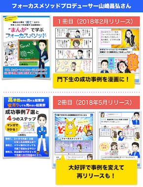 山崎さん 2019-04-10 22.33.38.png