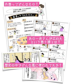 椎名さんmm 2019-04-20 17.33.14.png