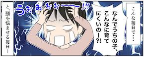 吉野さんまんが電子書籍_004のコピー.jpg
