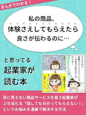hyoushi01 2019-05-01 17.28.04のコピー.png