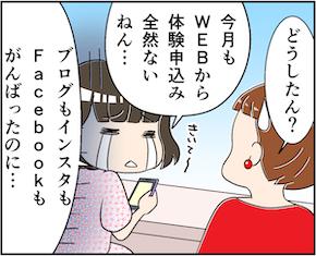 ありすキャンペーン201905_001のコピー3.jpg