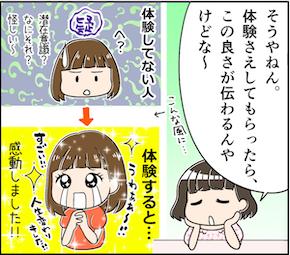 ありすキャンペーン201905_001のコピー4.jpg