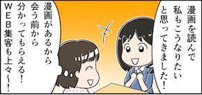 ありすキャンペーン201905_002のコピー2.jpg