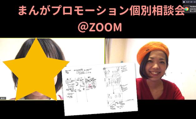 個別相談会 2019-05-08 14.40.08.png