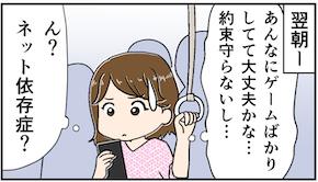 まんがプロモーション.jpg