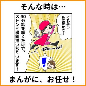 201904電子書籍紙芝居漫画.004.jpeg