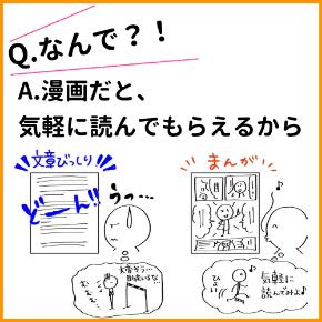 201904電子書籍紙芝居漫画02.008.jpeg