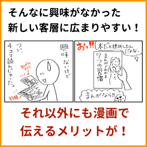 201904電子書籍紙芝居漫画02.009.jpeg
