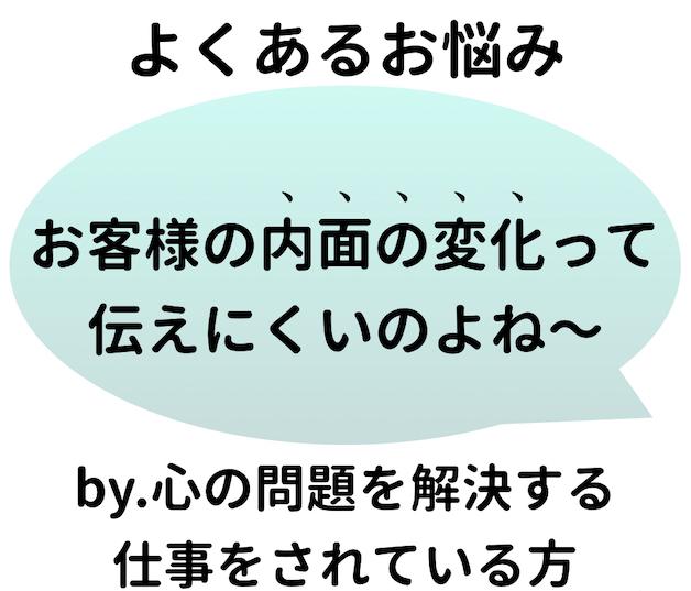 201904電子書籍紙芝居漫画03.001のコピー.jpeg