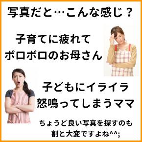 201904電子書籍紙芝居漫画03.003.jpeg