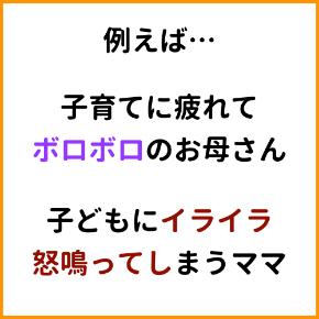 201904電子書籍紙芝居漫画03.002.jpeg
