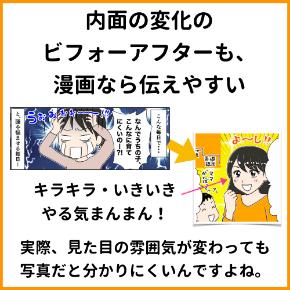 201904電子書籍紙芝居漫画03.008.jpeg