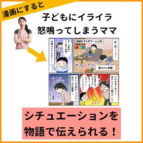 201904電子書籍紙芝居漫画03.007.jpeg