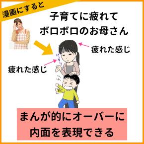 201904電子書籍紙芝居漫画03.006.jpeg