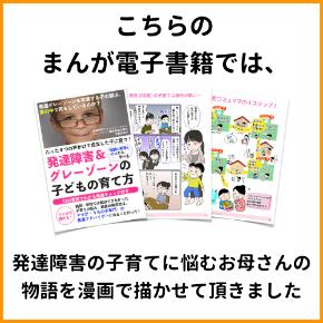 201904電子書籍紙芝居漫画03.005.jpeg