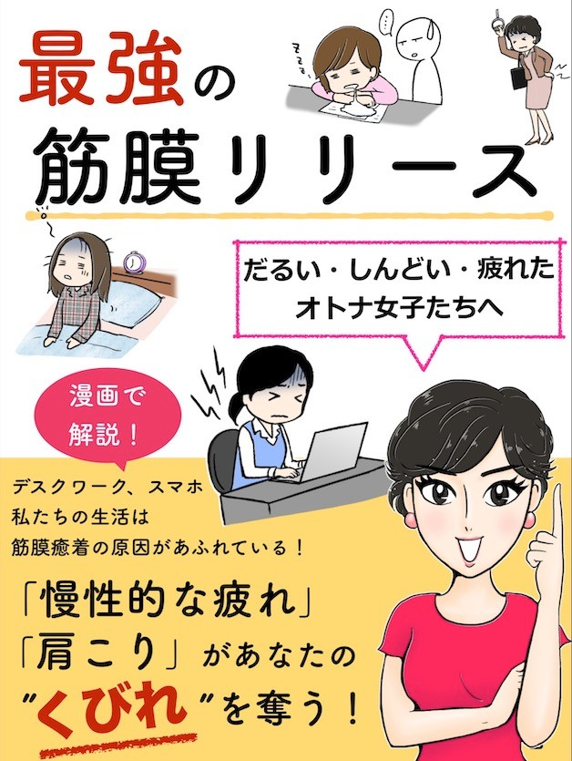 水野さん2019-06-12 3.07.45.jpg