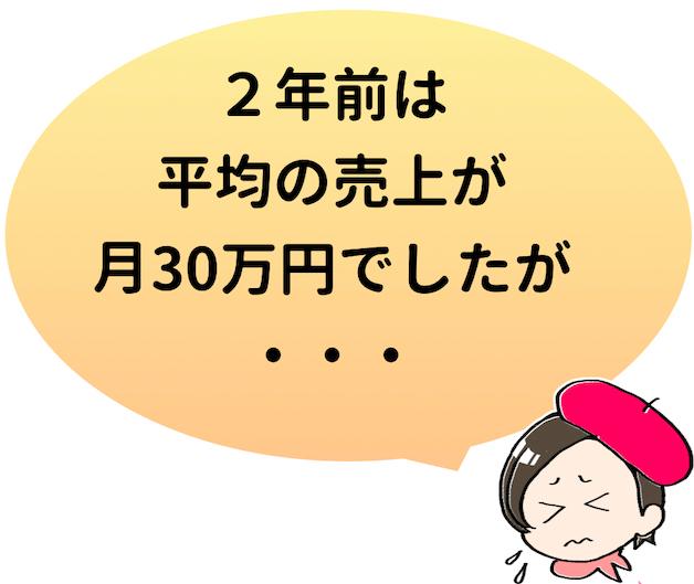 201906電子書籍紙芝居漫画02.001.jpeg