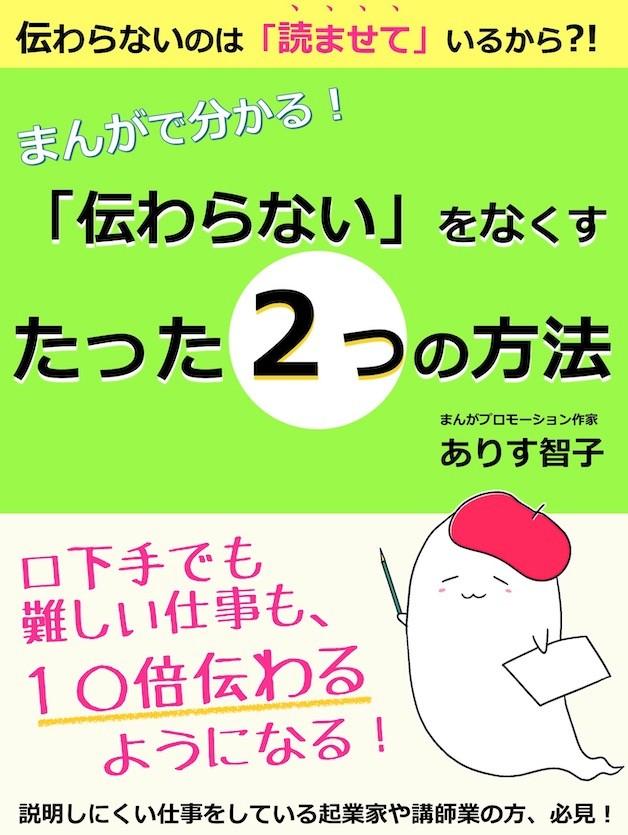 hyoushi2019-07-22 11.18.15.jpg