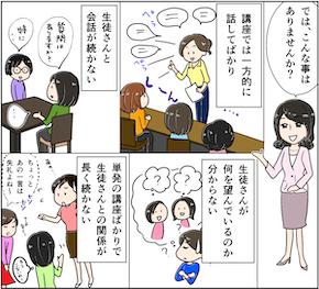 古川さんまんが_005のコピー.jpg