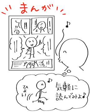 ありすキャンペーンまんが電子書籍201801のコピー.jpg