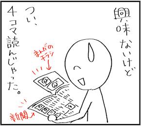 ありすキャンペーンまんが電子書籍201801のコピー2.jpg