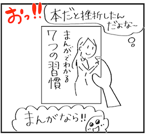 ありすキャンペーンまんが電子書籍201801のコピー3.jpg