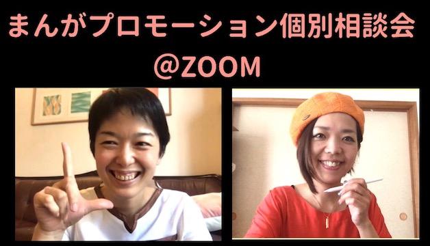 西村さん2019-09-23 14.36.12.jpg