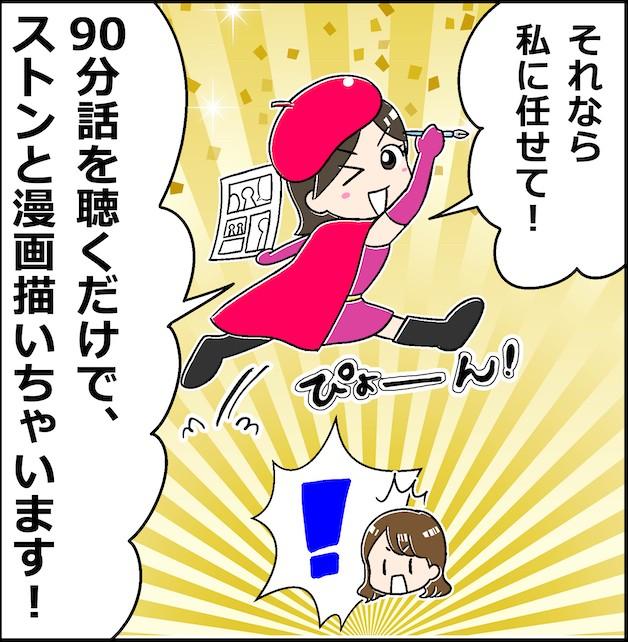 ありすキャンペーン201904_009のコピー4.jpg
