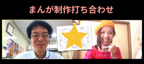 かんおうさん2019-09-25 12.29.14.jpg