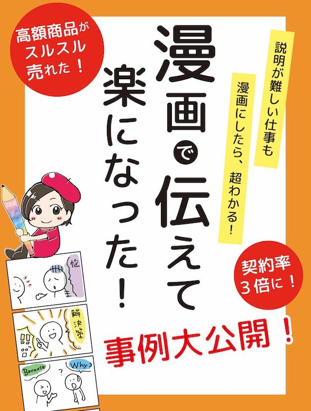 キャンペーン表紙201909-2.jpg