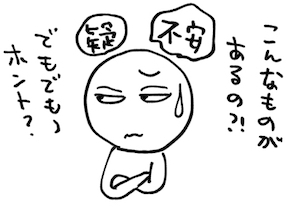 まんが03.jpg