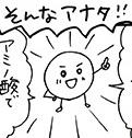 幸ノ美さん01sのコピー.jpg