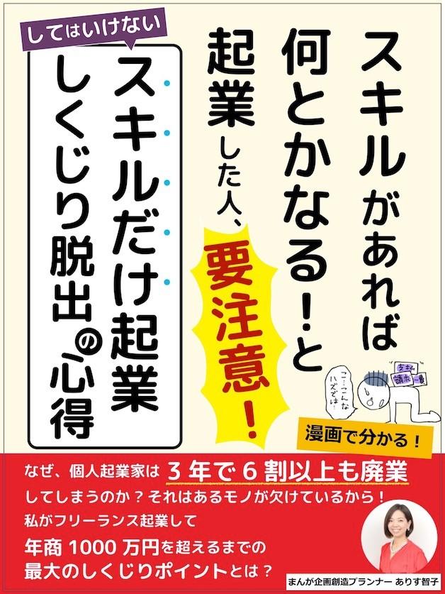 hyoushi2019-10-21 12.00.17.jpg