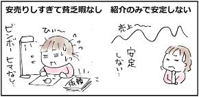 lp01.jpg