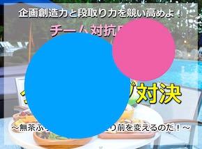 グローイングCODE2019-11-02 9.50.59.jpg