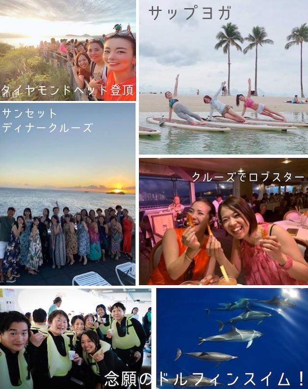 ハワイ2019-11-11 21.17.37.jpg