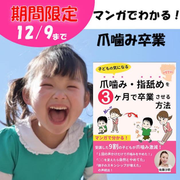 佐藤さん01.jpg