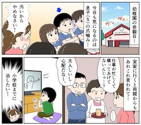 佐藤さん2019-12-05 20.40.33.jpg