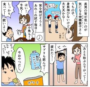 阿知波さん2019-12-11 22.30.31.jpg