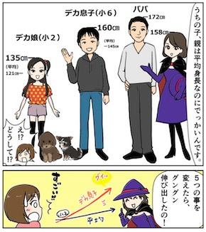 阿知波さん2019-12-11 22.44.12.jpg