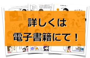 阿知波さん2019-12-11 22.44.01.jpg