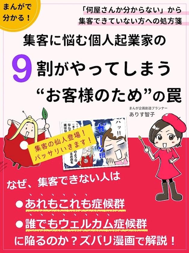 表紙2019-12-11 11.46.08.jpg