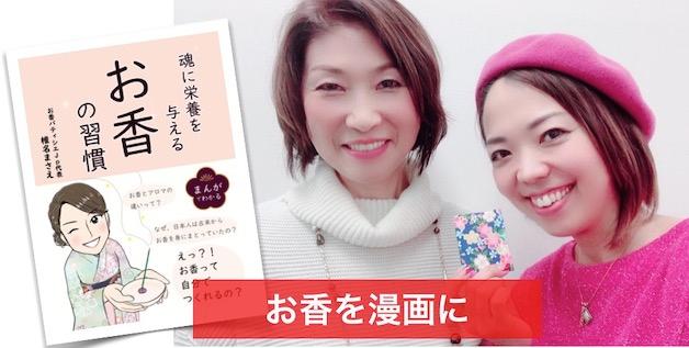 椎名さん2019-12-18 20.41.38.jpg