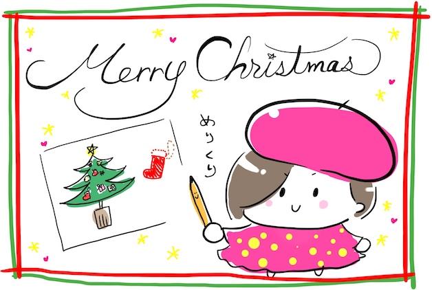 クリスマス01.jpg