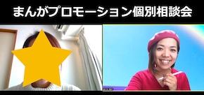 個別相談会2019-12-28 21.48.20.jpg