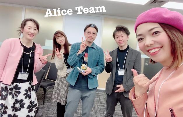 ありすチーム2020-01-15 20.49.03.jpg