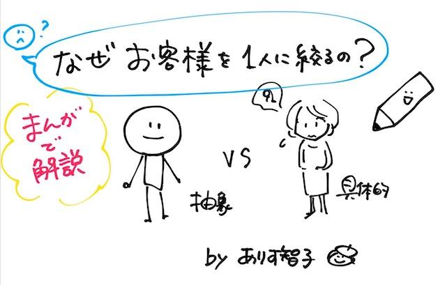 まんがライブ動画2020-01-23 9.03.41.jpg