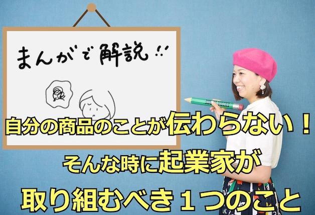 まんが動画2020-01-26 15.33.07.jpg